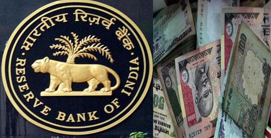 रिज़र्व बैंक ने जारी किया आंकड़ा, जानिए कितने करोड़ रुपये बदले गए,कितने हुए जमा
