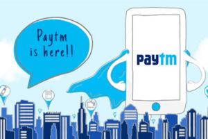 RBI ने Paytm को दी 'पेमेंट बैंक' बनाने की मंजूरी, नोएडा में खुलेगी पहली शाखा