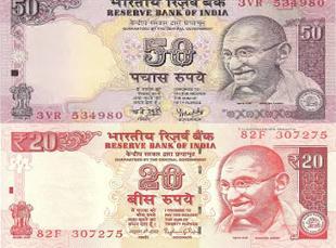 अब 20 और 50 रुपये के नए नोट जारी करेगा RBI, पुराने भी चलते रहेंगे