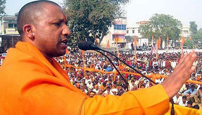CM योगी आदित्यनाथ ने 'यश भारती' सम्मान की समीक्षा का दिया आदेश