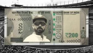 'सुपर एडवांस्ड' सिक्योरिटी फीचर के साथ जारी होंगे 200 रुपये के नोट!