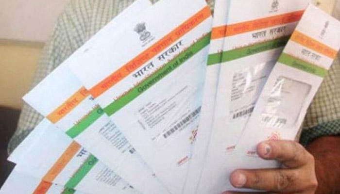 बैंक खातों को आधार से जोड़ना ही होगा -भारत सरकार