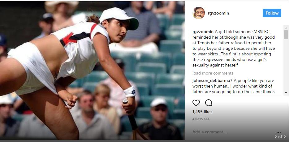 सानिया मिर्जा की आपत्तिजनक तस्वीर पोस्ट करने पर ट्रोल हुए रामू, सोशल मीडिया पर मचा बवाल