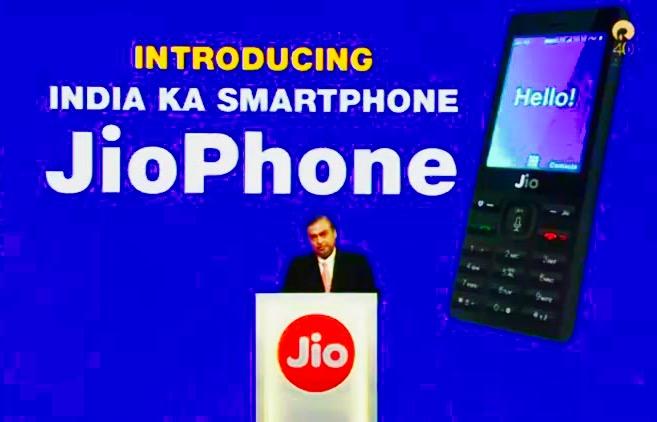 अब जियो देगा सबसे सस्ता फोन, मुकेश अम्बानी ने की घोषणा