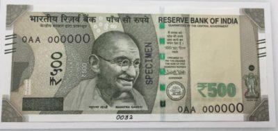 फ़िर आएगा 500 का नया नोट