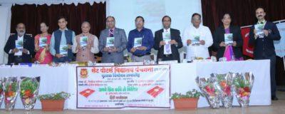 आने वाला समय 'हिंद' और 'हिंदी' का होगा – डॉ. करुणाशंकर उपाध्याय