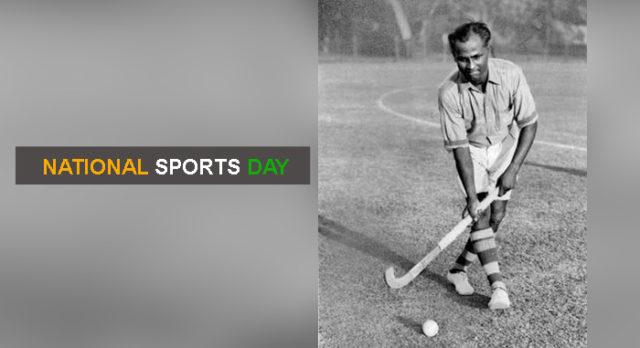 मेजर ध्यानचंद के जन्मदिन पर देश मना रहा है खेल दिवस, पीएम मोदी, सचिन ने ट्वीट कर दिए सन्देश