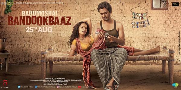 'बाबूमोशाय बन्दूकबाज़', फैज़ल खान बिलकुल नहीं है!  :फिल्म समीक्षा