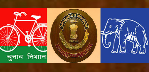 CBI जाँच में नपेंगे सपा-बसपा के पूर्व मंत्री