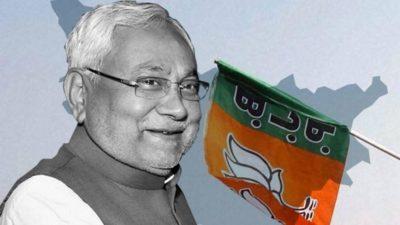 बिहार में बट्टी, पर केंद्र में भाजपा से कट्टी लिए बैठे हैं नीतीश कुमार!