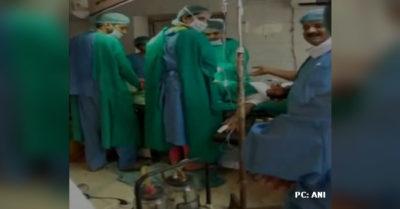 पेट में मृत बच्चे के साथ पड़ी गर्भवती को छोड़, ऑपरेशन थियेटर में ही लड़ने लगे दो डॉक्टर्स