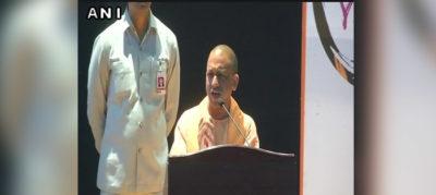 कानपुर को भी मिली मेट्रो की सौगात, योगी ने की घोषणा