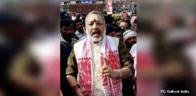 पटना में गरजे गिरिराज, कहा आईसीयू में कांग्रेस