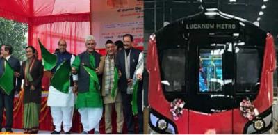 सीएम योगी और राजनाथ सिंह ने किया लखनऊ मेट्रो का उद्घाटन,