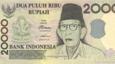 इस इस्लामिक देश मे क्यों छपती है नोट में गणेश जी की तस्वीर!
