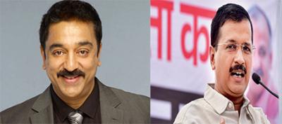 दिल्ली के सीएम और अभिनेता कमल हसन भ्रष्टाचार के खिलाफ हुए एक साथ