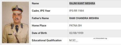 यूपी DGP की रेस से बाहर हुए सीनियर IPS रजनीकांत मिश्रा