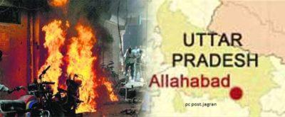 इलाहाबाद : बमबाजी में घायल हुए महाकवि निराला के प्रपौत्र ने तोड़ा दम