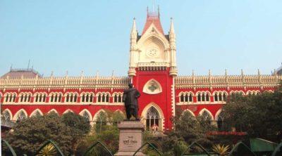 कलकत्ता : हाईकोर्ट ने ममता सरकार को लगाई फटकार