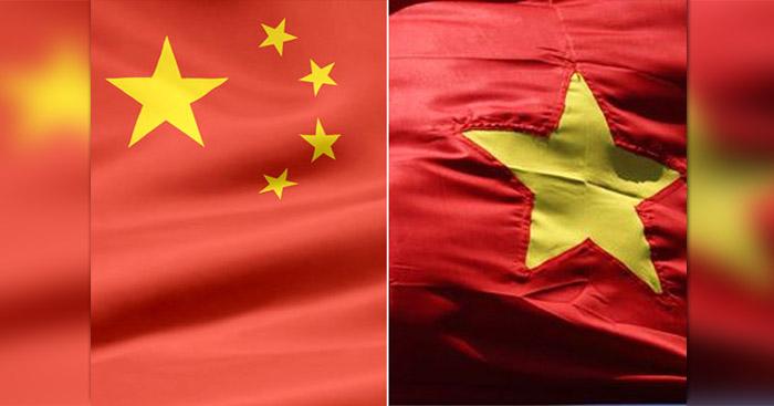 वियतनाम ने किया चीन के दक्षिणी चीन सागर पर युद्ध अभ्यासों का विरोध