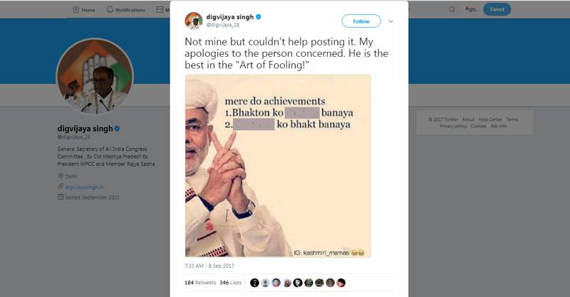 कांग्रेस महासचिव दिग्विजय सिंह ने किया भारत के प्रधानमंत्री के लिए गाली भरा ट्वीट
