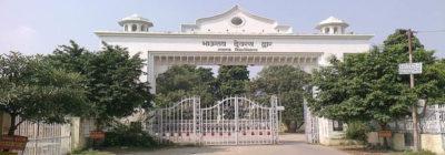 लखनऊ विवि: छात्रों ने की तोड़फोड़, मेस बंद