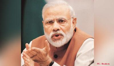 '2022 तक देश के कर प्रशासन में हो जाना चाहिए सुधार' – पीएम मोदी