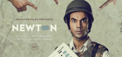 """आज रिलीज हुई राजकुमार राव की फिल्म """"न्यूटन"""" ऑस्कर के लिए नामिनेटेड"""