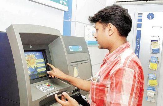 ATM Transaction हो गया फेल और पैसे कट गए, तो ...